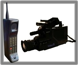 first-mobile-and-vcr-camera